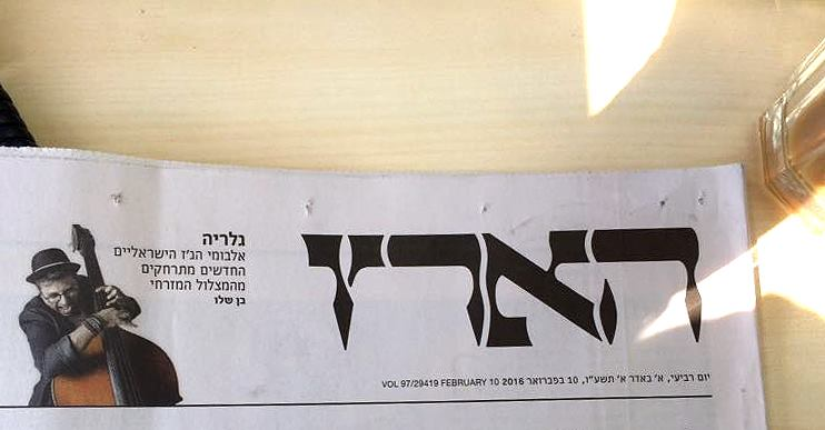 Haaretz - Adam Ben Ezra
