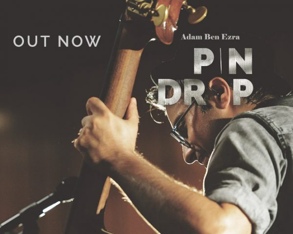 PIN DROP - OUT NOW