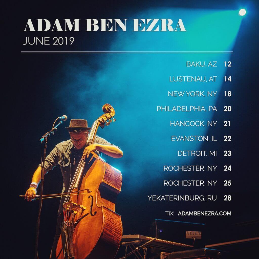 June 2019 tour